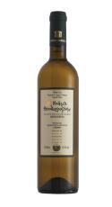 Kydonitsa weiß, BIO, trocken, 750 ml